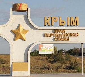 В российском Крыму открыли музей партизанской славы