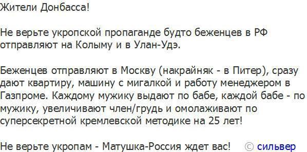 "11 бойцов батальона ""Айдар"" вчера вечером погибли, но командир жив, - СМИ - Цензор.НЕТ 7908"