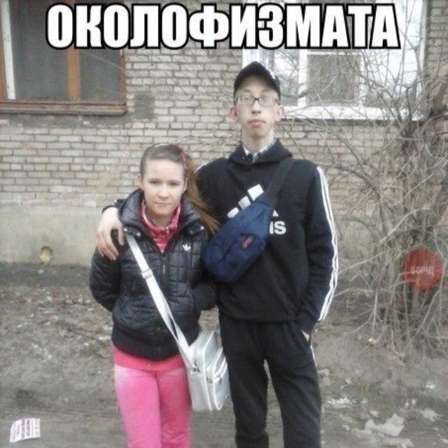 Илья Петров | Москва