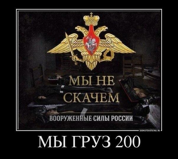 Сестра Надежды Савченко устроила акцию под стенами Администрации Президента - Цензор.НЕТ 5056