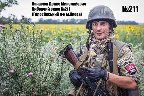 """Минобороны подписало """"рамочное соглашение"""" с предприятиями ВПК, - Полторак - Цензор.НЕТ 2206"""