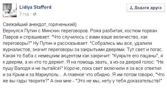 Наши - супер! Будет о чем рассказать, но все потом, - Климкин о переговорах в Минске - Цензор.НЕТ 714