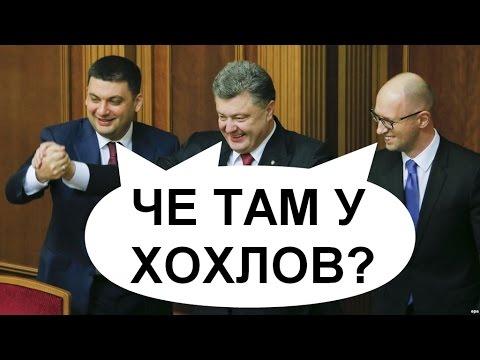 Че там у хохлов - прогноз на будущее Украины