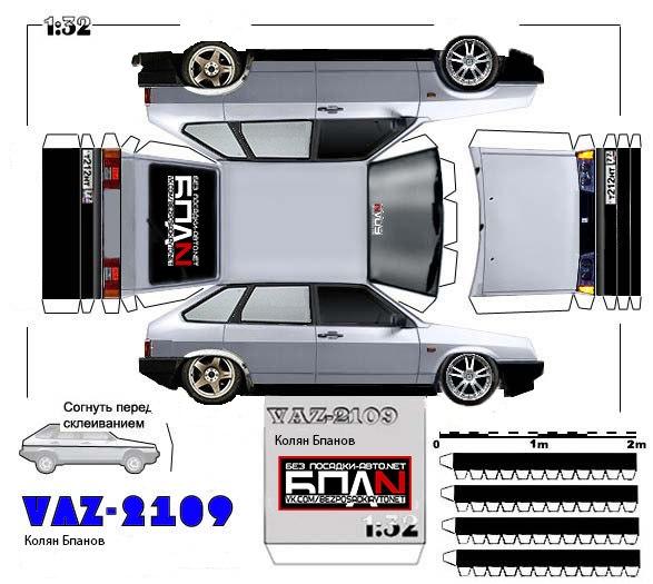 Фото схемы машин из бумаги