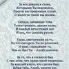Халида Илимова