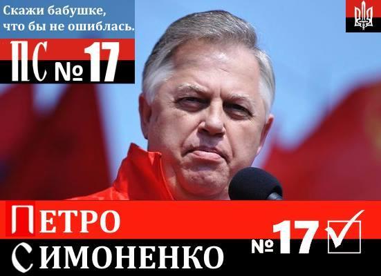 Турчинов подписал и направил Порошенко антикоррупционные законы о прокуратуре и отмывании доходов - Цензор.НЕТ 9065