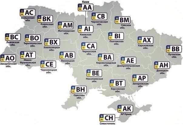 С начала года из-за ДТП погибло более 3,6 тысяч человек в Украине, - ГАИ - Цензор.НЕТ 8232