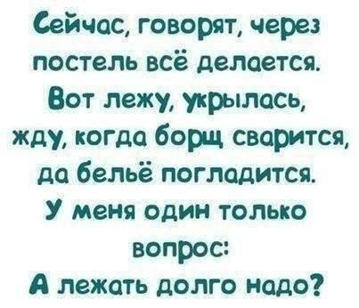 https://pp.vk.me/c624329/v624329968/60d1/JRrr18az90Q.jpg
