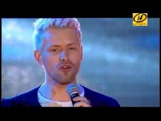 Misters и Катя Волкова Мы станем ближе - Концерт Песня года 2015