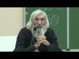 Протоиерей Евгений Соколов. Разбор Символа Веры. Лекция третья