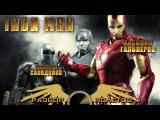 Разбор полетов. Iron Man The Video Game