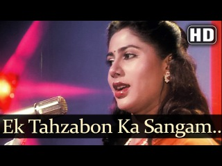 0+ Ek Tahzeebon Ka - Smita Patil - Rajesh Khanna - Angaaray - Kavita Krishnamurthy - Hindi Song