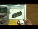 Железная дорога в миниатюре (Выпуск №13): Металлический забор, 3 куста
