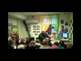 Бублик Б.А. лекция в Ярославле