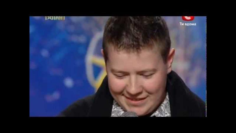 Евгений Литвинкович Sweet people