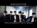 12 февр. 2014 г.MV BTS방탄소년단 - 상남자 Boy In Luv, чудо-парень Rus Sub рус. саб.