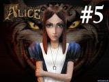 American McGee's Alice #5 - Шахматное Королевство(+Дневник доктора)