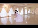 Самый красивый свадебный танец