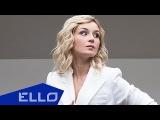 Полина Гагарина - Любовь тебя найдет (OST