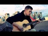 Glenn Morrison - Goodbye (acoustic cover by Phil Petrov)