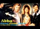 Одна из лучших мелодий группы ABBA