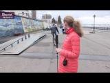 Скейт Парк Саратова новости