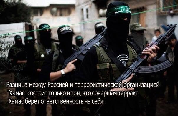 Террористы из зенитных установок обстреляли позиции украинских воинов вблизи Счастья, - пресс-центр АТО - Цензор.НЕТ 4805