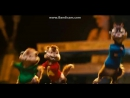 Элвин и бурундуки клип (Отрывок из фильма)