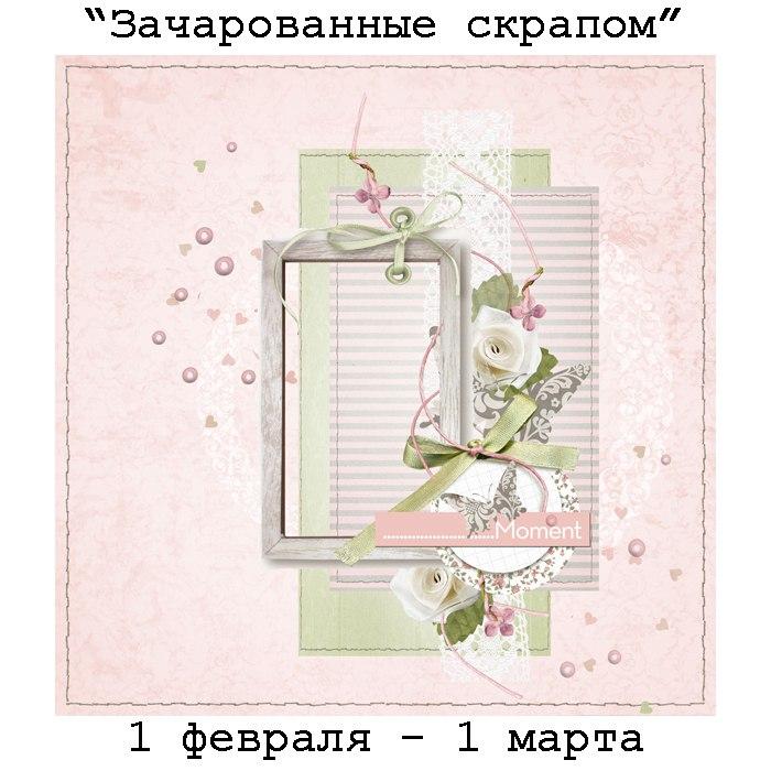 http://charmedscrap.blogspot.ru/2015/02/1.html