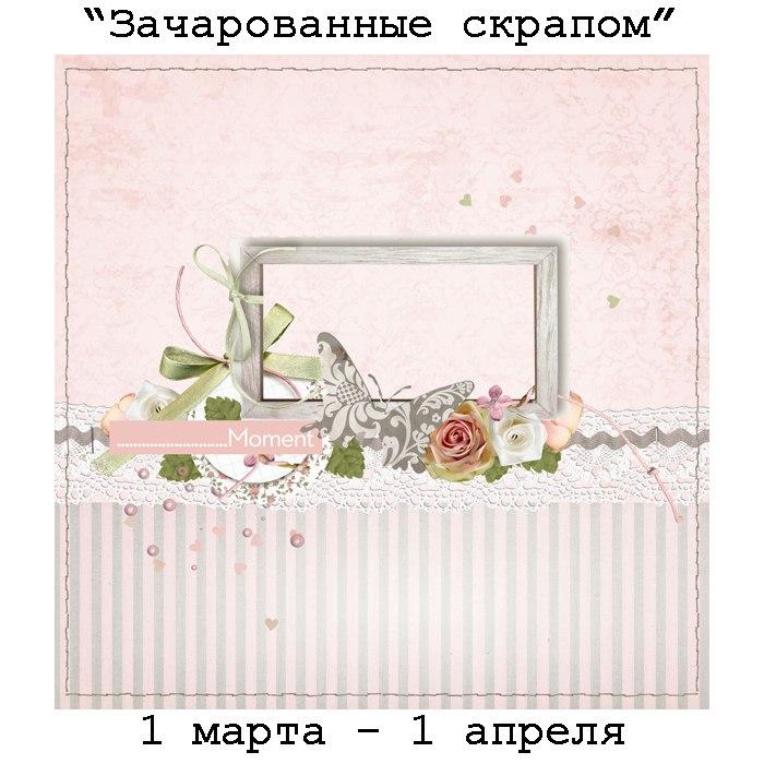 http://charmedscrap.blogspot.ru/2015/03/2.html