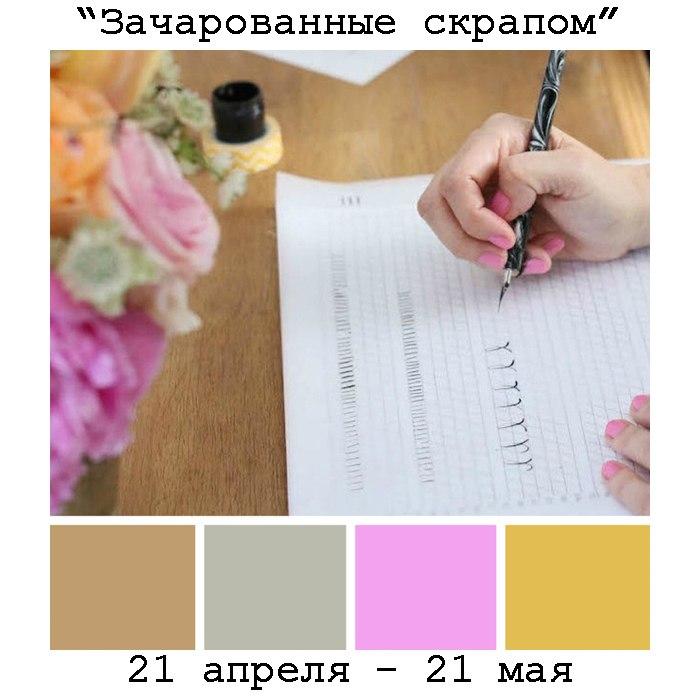 http://charmedscrap.blogspot.ru/2015/04/blog-post_21.html