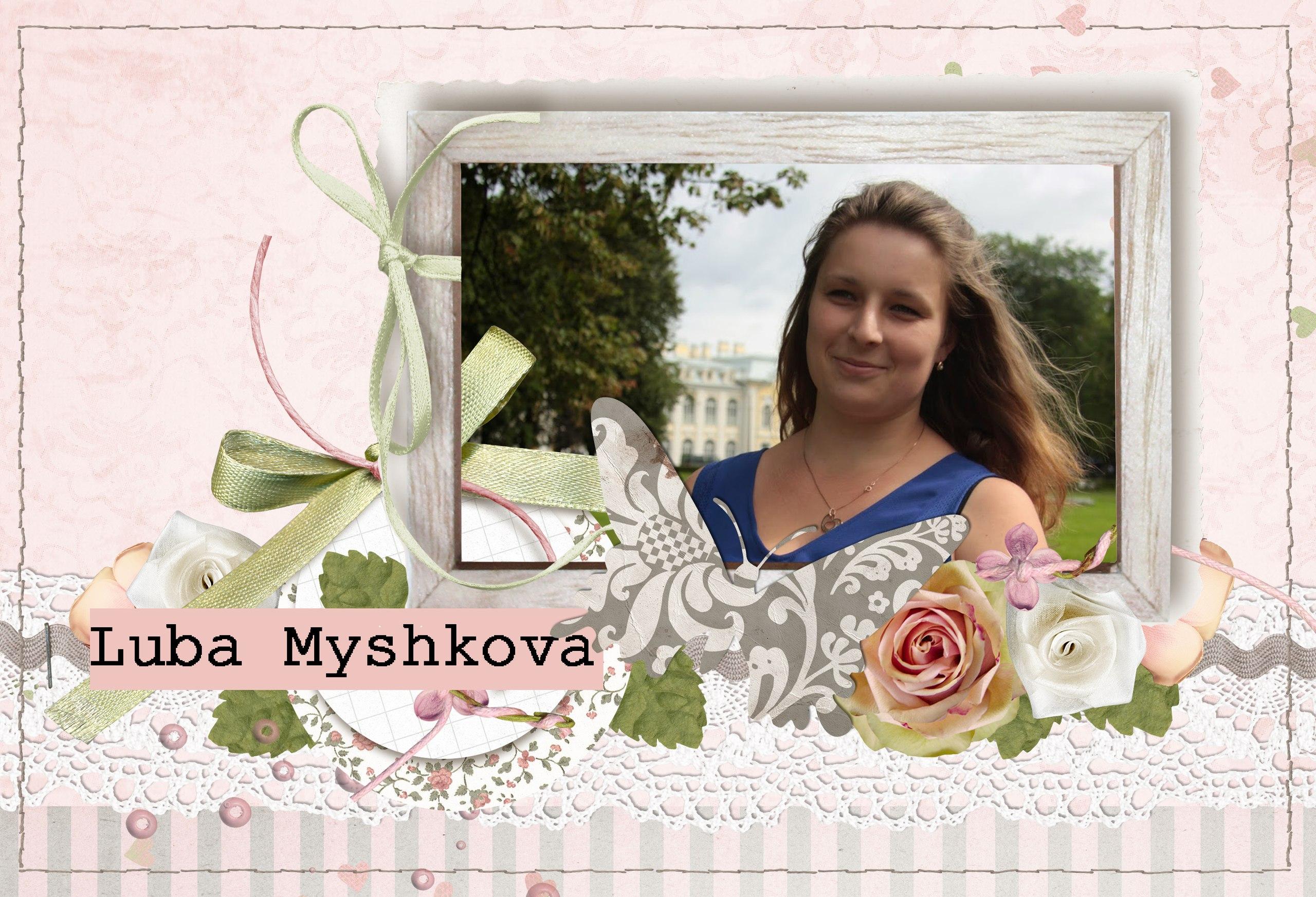 Luba Myshkova