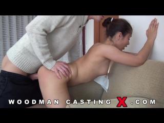 Woodman casting Aurelly Rebell