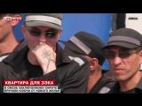 Омскому заключенному-сироте вручили ключи от квартиры - LIFENEWS