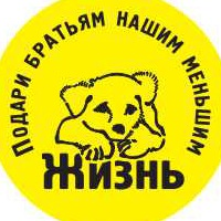 """Логотип """"Жизнь"""" -группа помощи бездомным животным"""