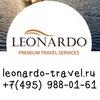 Leonardo Travel   Леонардо тревел   Путешествия