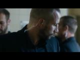 Телохранитель (2015) / Трейлер HD (eng)