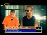 Rehab feat. Hank Williams Jr. — Bartender Song (СТС)