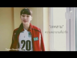Сабина Алтынбекова - Самая красивая спортсменка в Мире