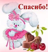 http://cs624330.vk.me/v624330436/3eb84/f0qx1Vnxjuo.jpg