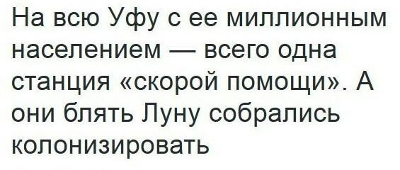 Вице-премьер РФ Рогозин займется поиском внеземных цивилизаций: Нужно защитить планету от космических угроз - Цензор.НЕТ 6057