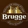 """Бельгийский пивной ресторан """"Brugge"""""""