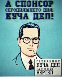 Комик Алексей