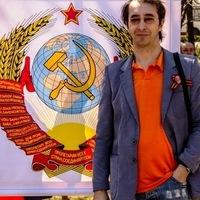 Дмитрий Сарычев