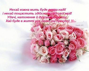 Ирина Балаян | ВКонтакте