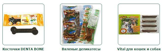 BIOMILL - экологически чистый корм для собак и кошек. VKcPOgEGaqI