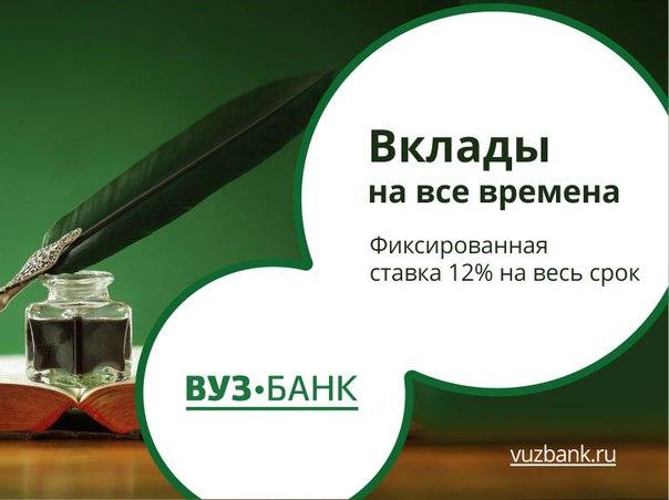 http://vuzbank.ru/news/item/
