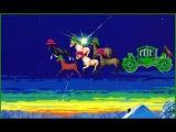Зеленая карета  Детские песни из мультфильмов. Исполняет Елена Камбурова.