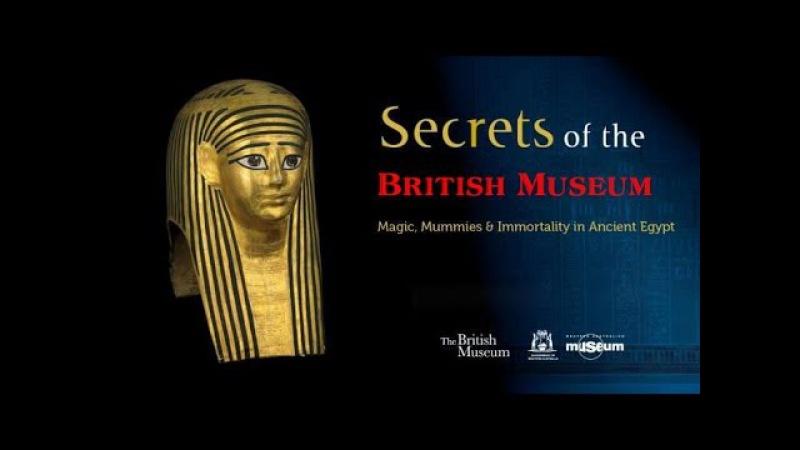 Тайны Британского музея: Древняя Греция открыта заново / 1 серия
