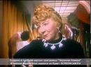 Рина Зелёная Советская девушка должна